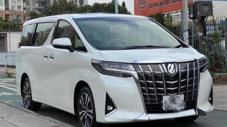豐田 Toyota Alphard Executive Lounge的車輛圖片